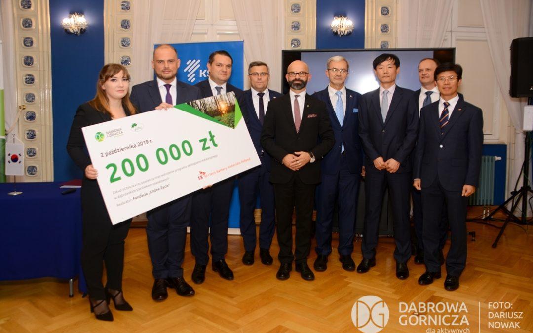 Rządowy grant dla SK Innovation