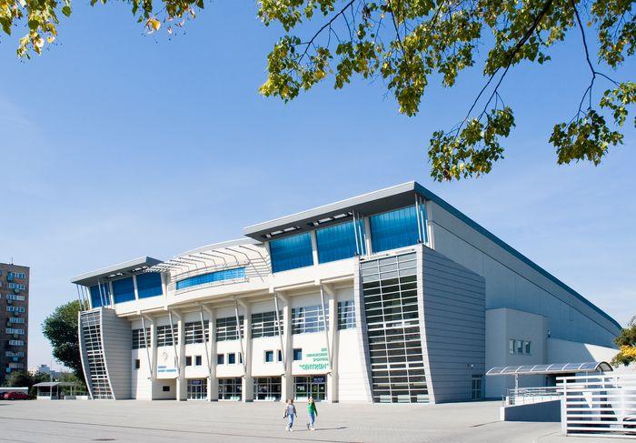 Hala widowiskowo-sportowa Centrum